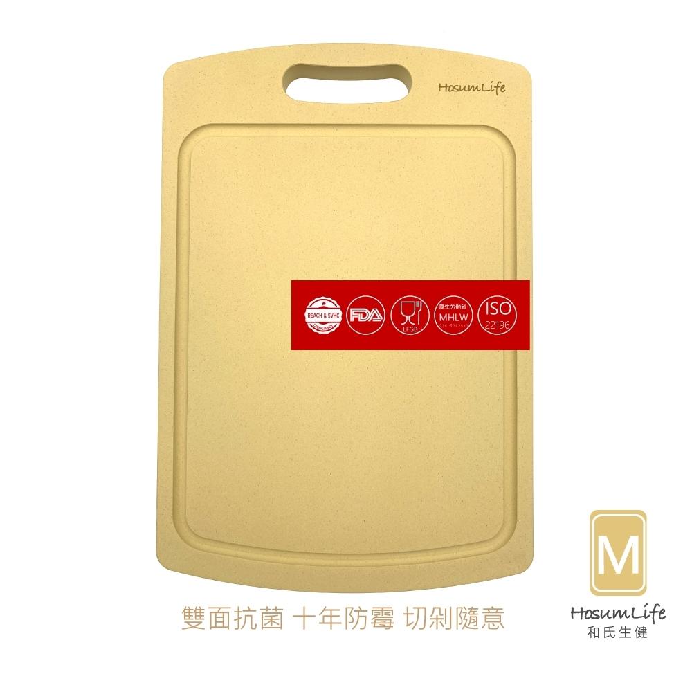 HosumLife 和氏生健 柔韌抗菌10年防霉砧板-圓邊M(36.5X25cm)