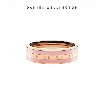 DW 戒指 Classic Ring 經典奢華戒指 玫瑰金x粉紅