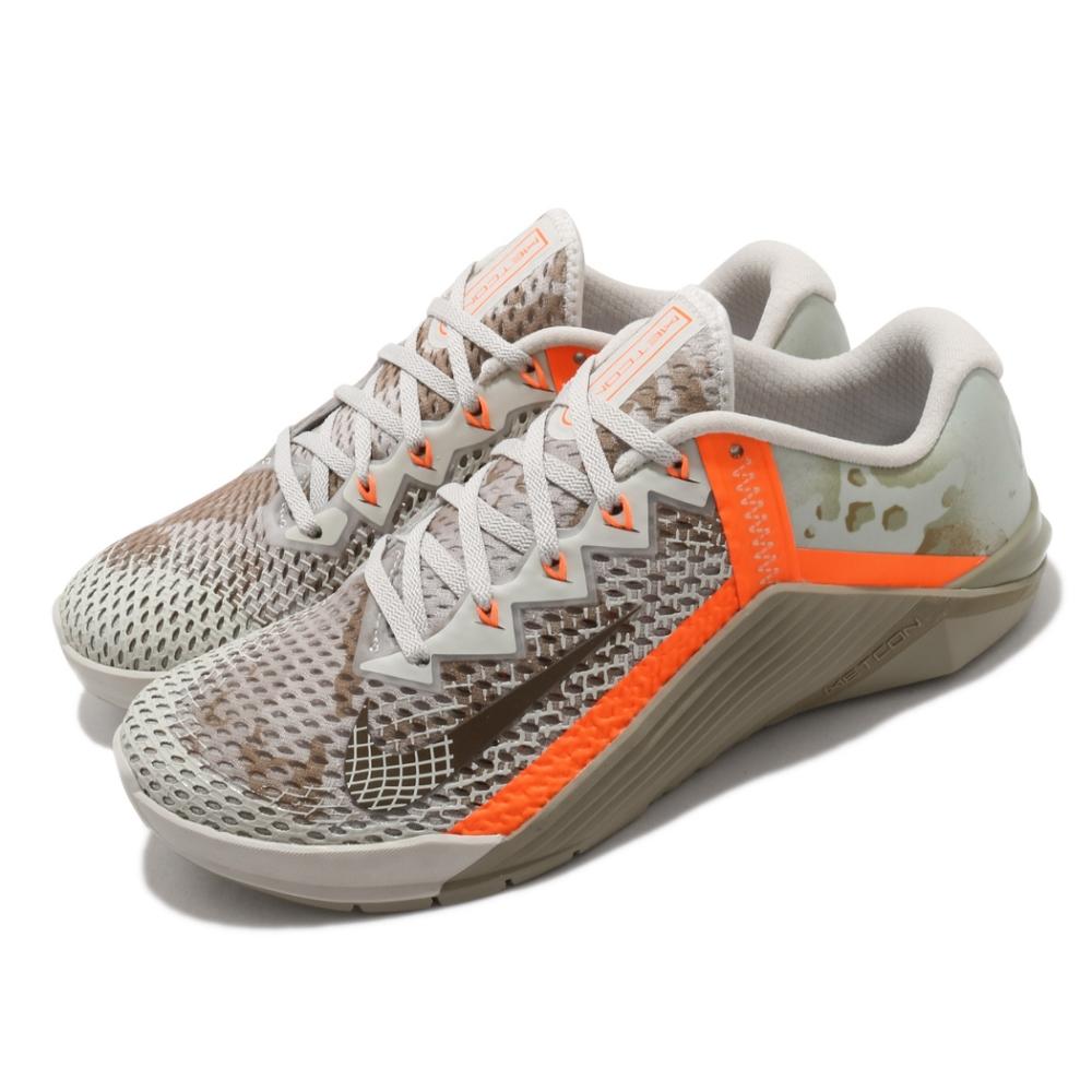 Nike 訓練鞋 Metcon 6 運動 男鞋 海外限定 支撐 穩定 健身房 重訓 卡其 橘 CK9388028