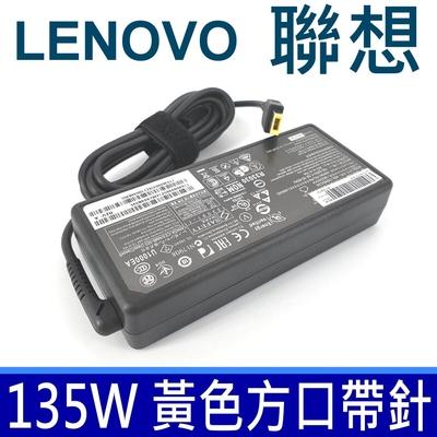 LENOVO 聯想 135W 變壓器 方口 T440P T540P Y40 Y50 Y70 Y40-70 Y40-80 Y50-70 Y50-70 Y50 touch Y70-70
