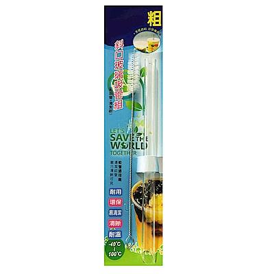 耐溫環保 斜口玻璃吸管組(粗+贈毛刷)570187 (6組入)
