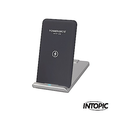 INTOPIC 廣鼎 三線圈無線充電板(WCP-09)