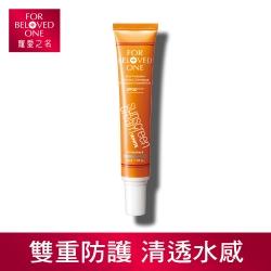 (即期品)寵愛之名 全防護黃金藻水感防曬霜(白色)30ml 最低效期:2021/08/02