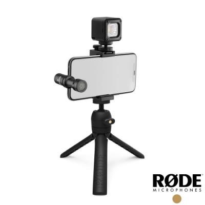 【RODE】Vlogger Kit VideoMic ME-L 手機直播套組│適 iOS Lightning
