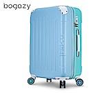 Bogazy  繽紛蜜糖20吋霧面行李箱(粉綠藍)