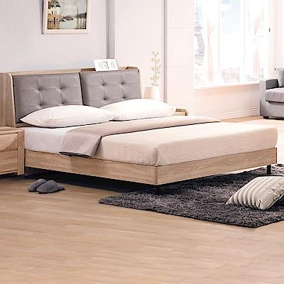AS-弗雷拉雙人5尺床架式床底-152x188x27cm