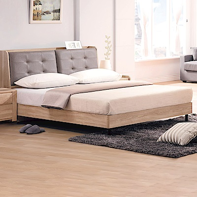 AS-弗雷拉雙人加大6尺床架式床底-182x188x27cm