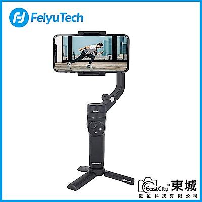 Feiyu 飛宇 VLOG pocket 2 折疊式口袋三軸穩定器 (公司貨)