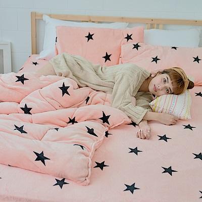 AmissU 北歐送暖法蘭絨雙人床包暖暖被四件組 星戀幻影