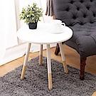 AS-帕姆白色小圓桌-48x48x45.5cm
