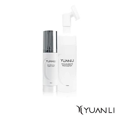 YUANLI願麗 胺基酸溫柔潔顏慕斯150mL+Triple C極效美白乳80mL