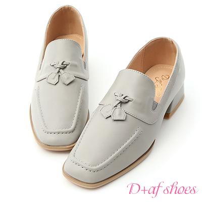 D+AF 紳士印象.小綁結方頭中跟樂福鞋*灰