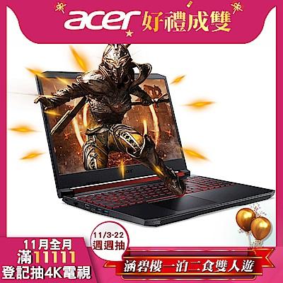 Acer AN515-54-56XA 15吋電競筆電(i5-9300H/GTX1650/8G/