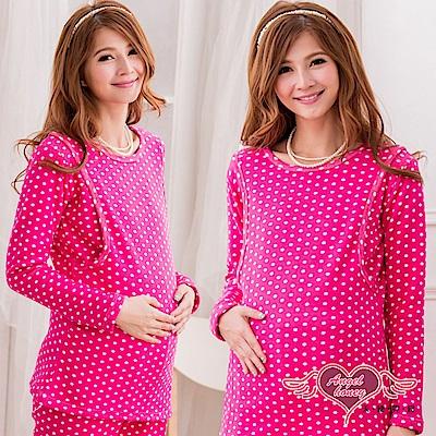 天使霓裳 溫馨簡約 圓點二件式長袖保暖孕婦月子套裝(桃F)