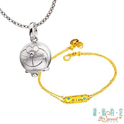 甜蜜約定 Doraemon 屬於你哆啦A夢純銀墜子+宇宙樂園黃金手鍊