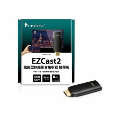 UPMOST EZCast2 萬用型無線影音接收器 雙頻版