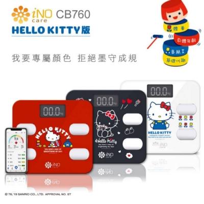 iNO HELLO KITTY 藍牙智能體重計機(CB760)