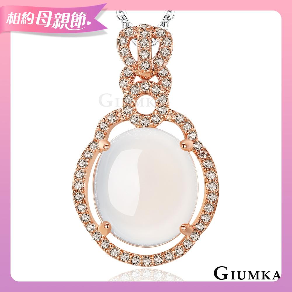 2020母親節推薦GIUMKA白K飾 雍容閒雅項鍊半寶等級白瑪瑙