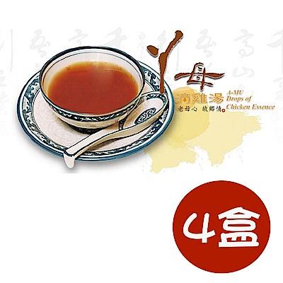 東青食品 丫母滴雞湯-原味(10包/盒)(4盒)