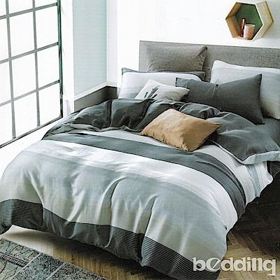 BEDDING-100%天絲萊賽爾-特大6x7薄床包枕套三件組-時尚先生-藍