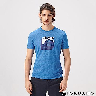 GIORDANO 男裝LEARN N PLAY系列印花短袖T恤-42 雪花鯨魚藍