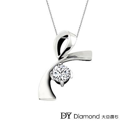 DY Diamond 大亞鑽石 18K金 0.40克拉 D/VS1  時尚鑽墜