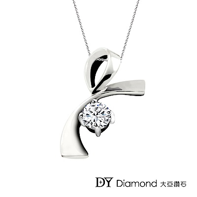 DY Diamond 大亞鑽石 18K金 0.50克拉 F/VS2  時尚鑽墜