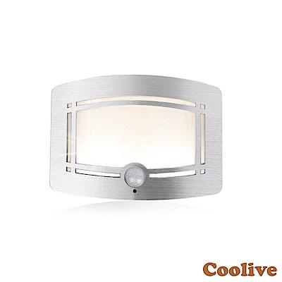 Coolive「好方便」LED人體感應壁燈