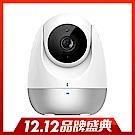 360科技 雲台版1080P智慧旋轉夜視無線攝影機 D706