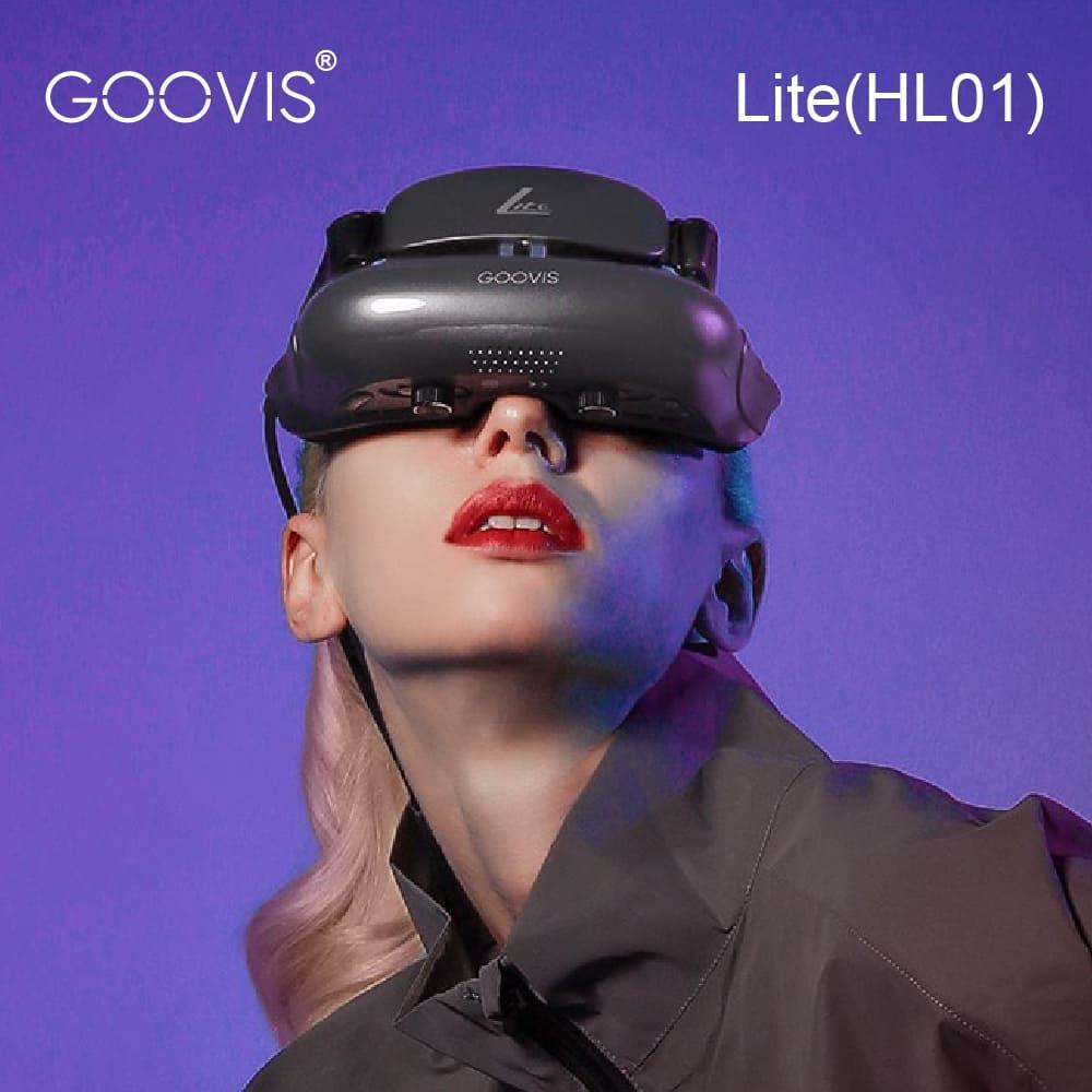 GOOVIS Lite 3D頭戴顯示器