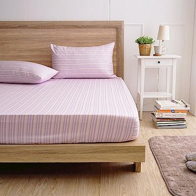 MONTAGUT-紫色條紋-200織紗精梳棉三件式床包組(加大)