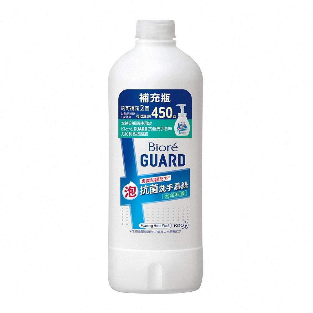 Biore 蜜妮 GUARD 抗菌洗手慕絲尤加利香 (450ml)