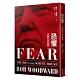 恐懼:川普入主白宮 product thumbnail 2