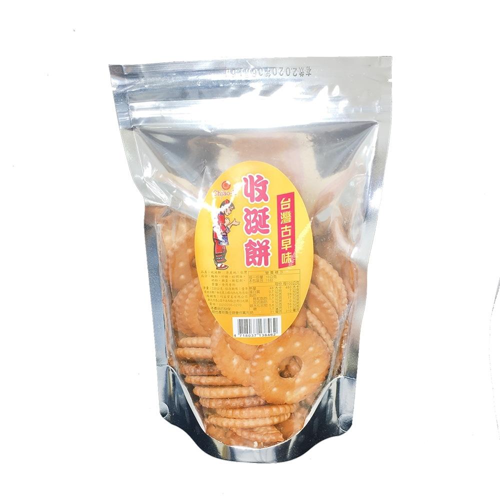 巧益 收涎餅(150g)