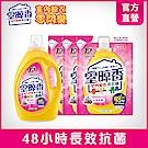 日本獅王LION 室晾香室內晾乾洗衣精 元氣花果 1+3組合