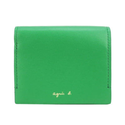 agnes b. 燙金LOGO三折壓釦皮革短夾(附錢袋)-綠