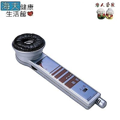 老人當家 海夫 PRIMO 聽吾 手持式輔助溝通器 日本製