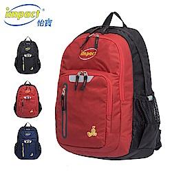 IMPACT 怡寶彈力氣墊書包-機能款-三色可選 IM00R09