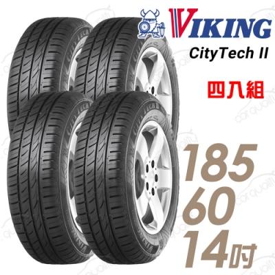 【維京】CT2 經濟舒適輪胎_送專業安裝_四入組_185/60/14 82H(CT2)