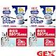 GEX 日本 濾水神器 專用 軟水濾芯 兔用(2入) X 2盒 product thumbnail 1