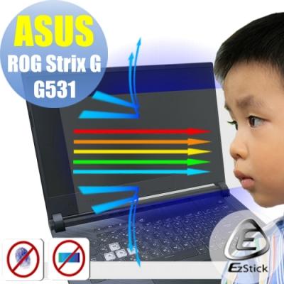 EZstick ASUS ROG Strix G G531 防藍光螢幕貼