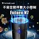 【Future Lab. 未來實驗室】FUTURE N7 空氣清淨機 車用清淨機 負離子 空氣清淨機 product thumbnail 2