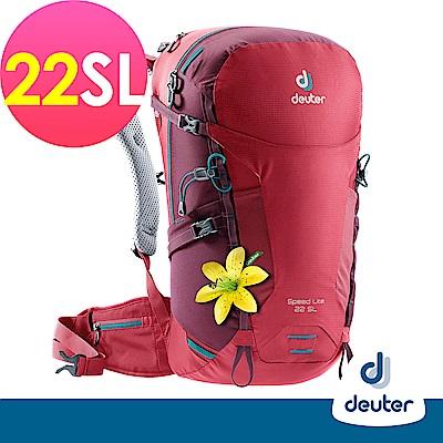 【德國DEUTER】SPEED LITE超輕量旅遊背包22SL(3410318莓紅)
