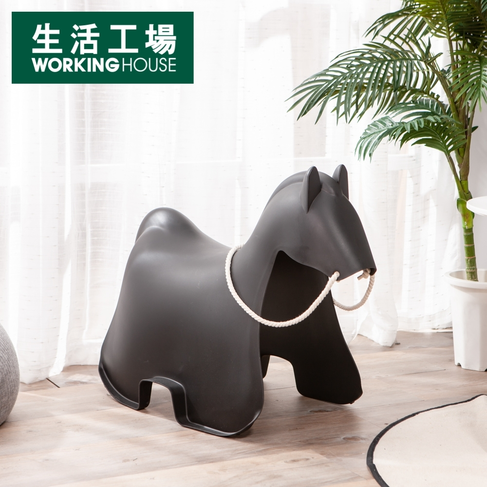 【生活工場】時尚生活造型椅凳-克若馬(黑)