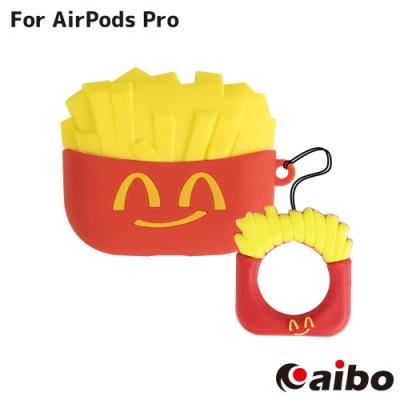 AirPods Pro專用 可愛造型矽膠保護套-薯條