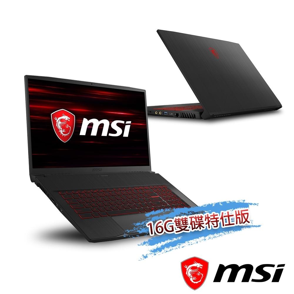 msi微星 GF75-286TW 17.3吋電競筆電(i7-9750H/16G雙碟特仕版)