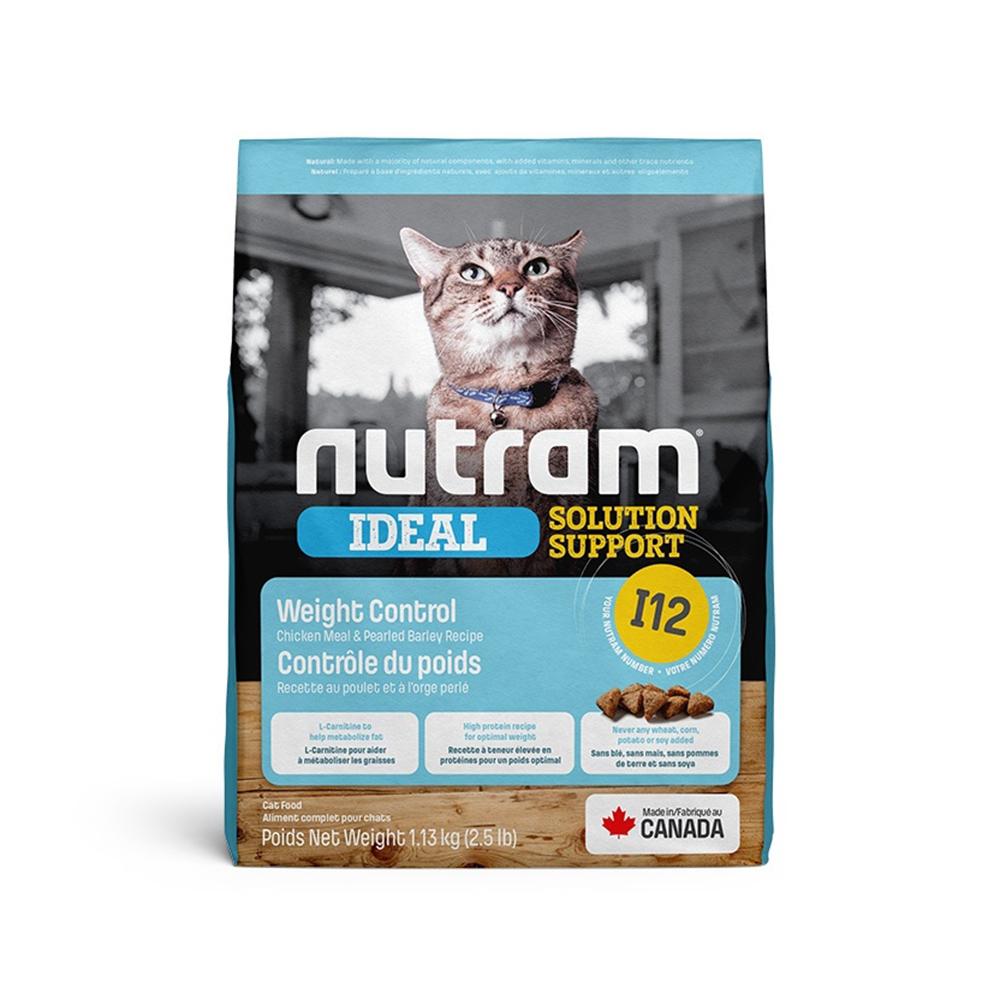 NUTRAM 紐頓 I12 體重控制 雞肉+豌豆 成貓糧 1.13kg