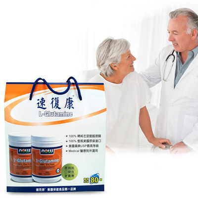 NOW健而婷 速復康 醫療級左旋麩醯胺酸(450公克/瓶) 2瓶組