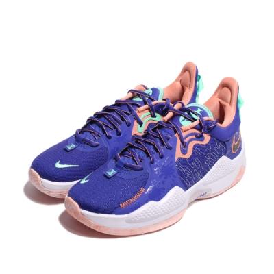 Nike 籃球鞋 PG 5 EP 男鞋