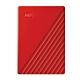 WD My Passport 2TB(紅) 2.5吋行動硬碟 product thumbnail 1